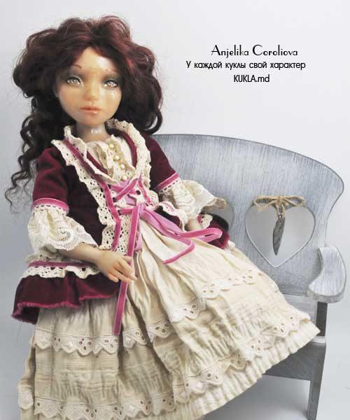 купить куклу в молдове