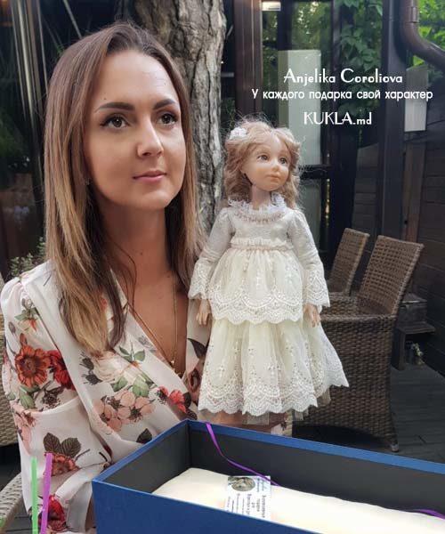 кукла в молдове купить