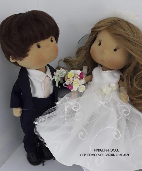 Свадебный подарок куклы