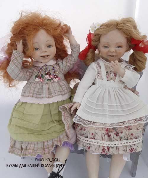 кукла для взрослых